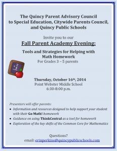 Fall Parent Academy (1)